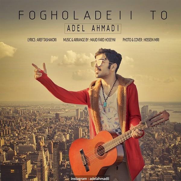 نامبر وان موزیک | دانلود آهنگ جدید Adel_Ahmadi_Fogholadei_To