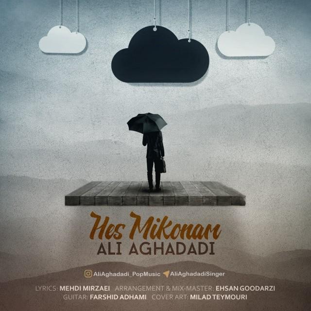 نامبر وان موزیک | دانلود آهنگ جدید Ali-Aghadadi-Hes-Mikonam
