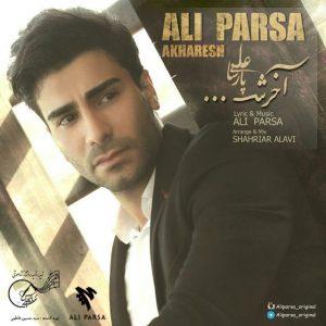 نامبر وان موزیک | دانلود آهنگ جدید Ali-Parsa-Akharesh-300x300