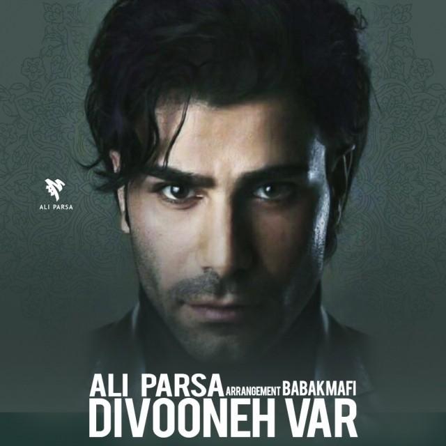 نامبر وان موزیک | دانلود آهنگ جدید Ali-Parsa-Divooneh-Var