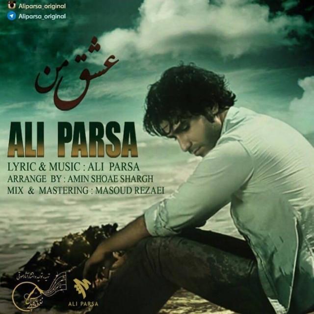 نامبر وان موزیک   دانلود آهنگ جدید Ali-Parsa-Eshghe-Man