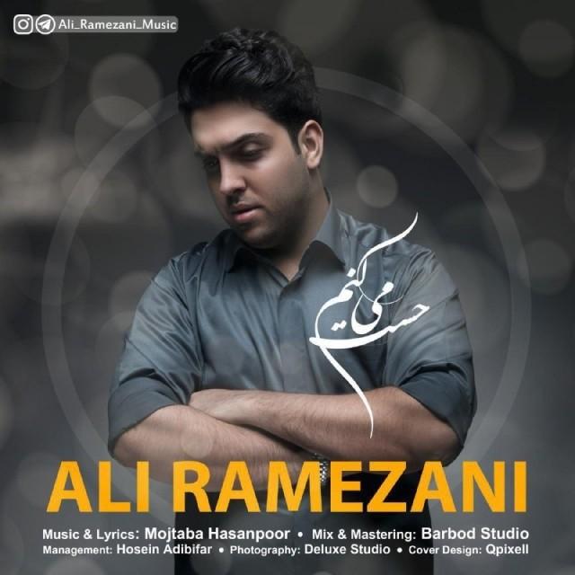 نامبر وان موزیک | دانلود آهنگ جدید Ali-Ramezani-Hesset-Mikonam
