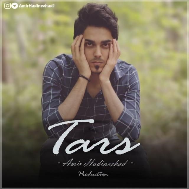 نامبر وان موزیک | دانلود آهنگ جدید Amir-Hadinezhad-Tars