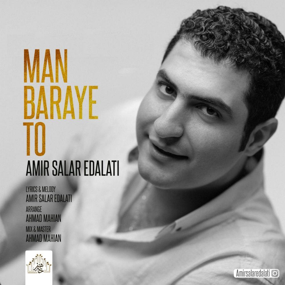نامبر وان موزیک | دانلود آهنگ جدید Amir-Salar-Edalati-Man-Baraye-To