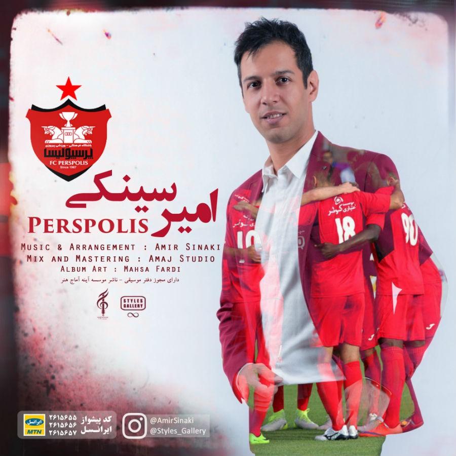 نامبر وان موزیک | دانلود آهنگ جدید Amir-Sinaki-Perspolis
