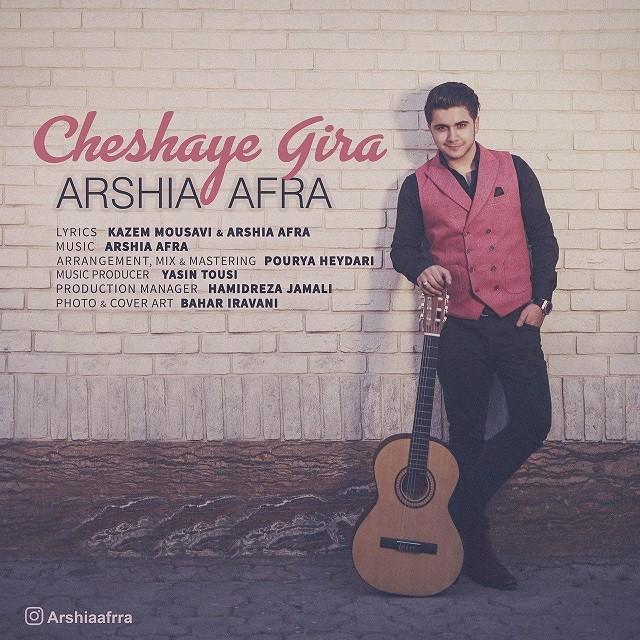 نامبر وان موزیک | دانلود آهنگ جدید Arshia-Afra-Cheshaye-Gira