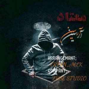 نامبر وان موزیک | دانلود آهنگ جدید ArsiN-Mootad-300x300