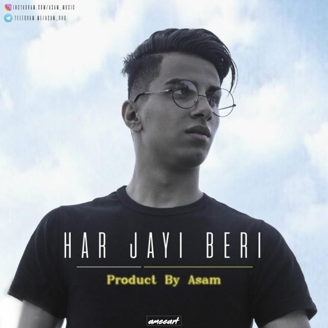 نامبر وان موزیک   دانلود آهنگ جدید Asam-Har-Jayi-Beri
