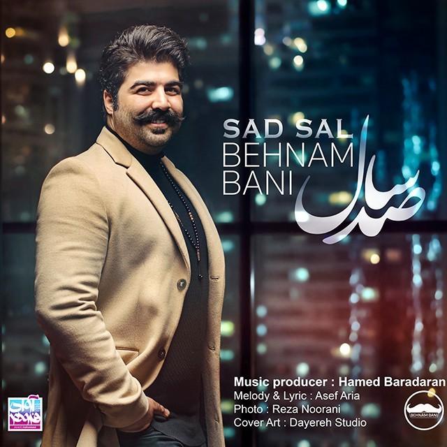 نامبر وان موزیک | دانلود آهنگ جدید Behnam-Bani-100-Sal