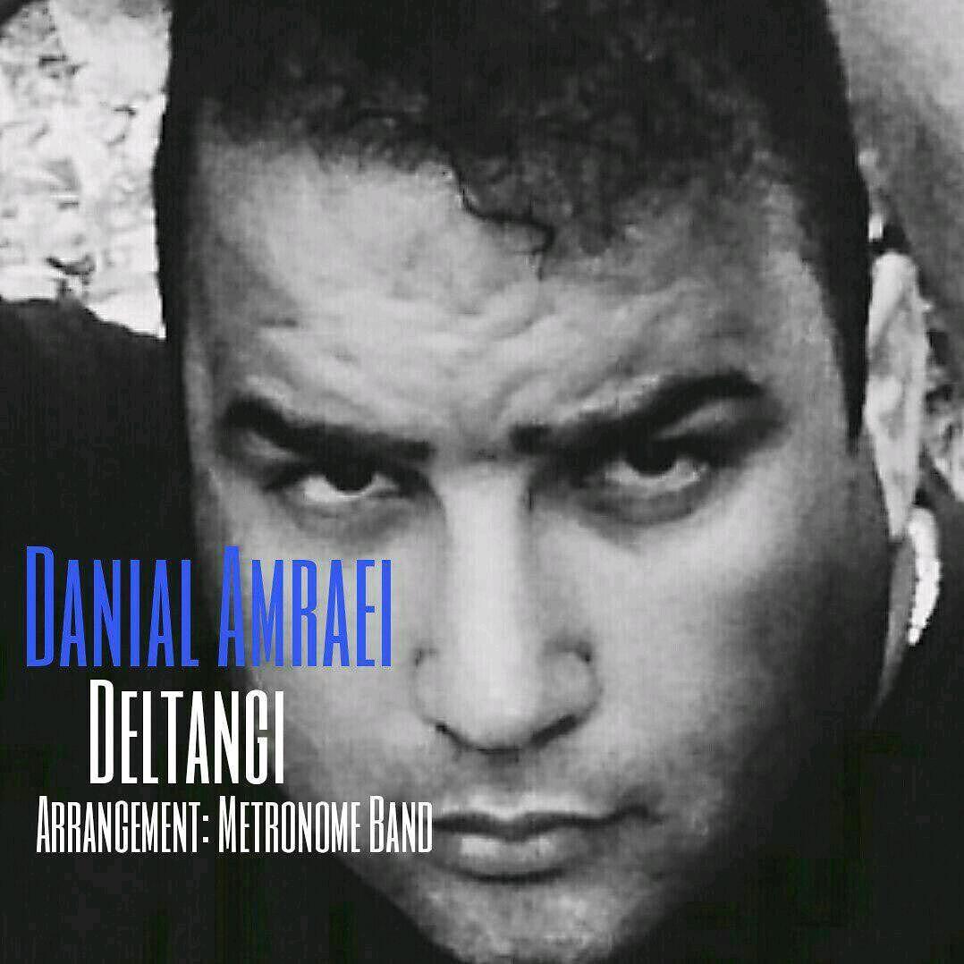 نامبر وان موزیک | دانلود آهنگ جدید Danial-Amraei-Deltangi