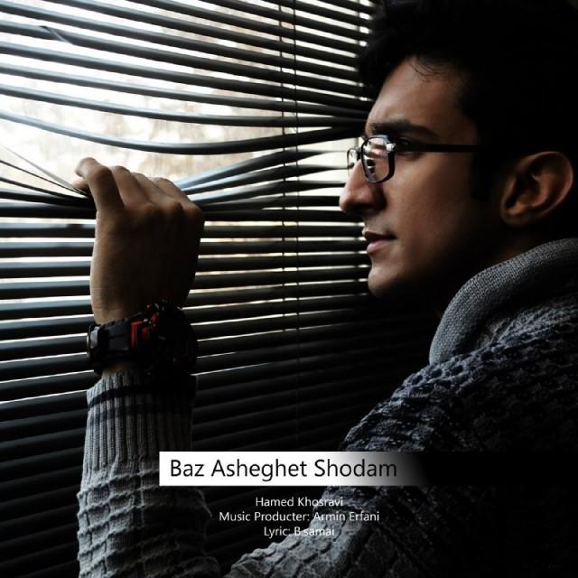 نامبر وان موزیک   دانلود آهنگ جدید Hamed-Khosravi-Baz-Asheghet-Shodam