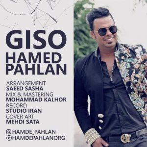نامبر وان موزیک | دانلود آهنگ جدید Hamed-Pahlan-Giso-300x300