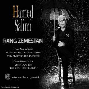 نامبر وان موزیک | دانلود آهنگ جدید Hamed-Salimi-Rang-Zemestan-300x300