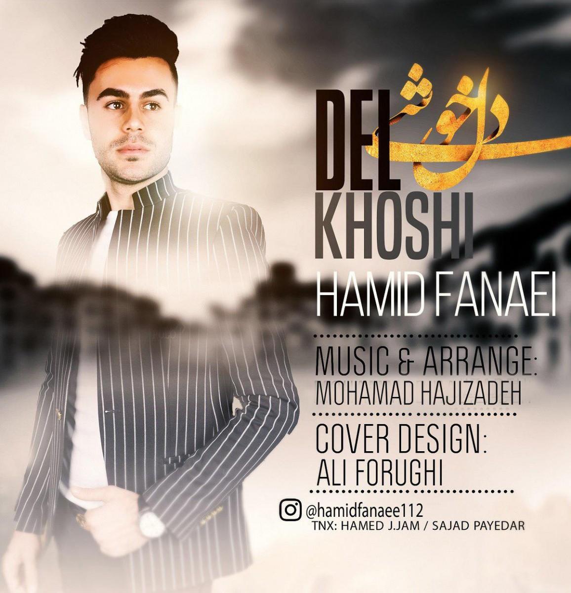 نامبر وان موزیک | دانلود آهنگ جدید Hamid-Fanaei-Delkhoshi