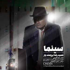 نامبر وان موزیک | دانلود آهنگ جدید Hamidreza-Boroomand-Cinema-300x300