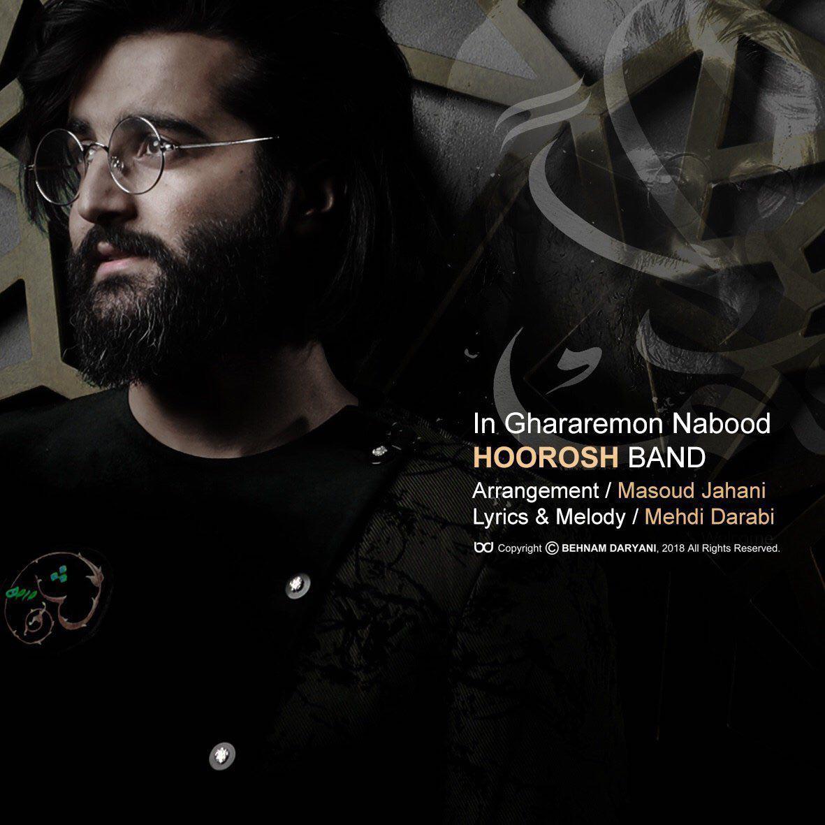 نامبر وان موزیک | دانلود آهنگ جدید Hoorosh-Band-In-Ghararemon-Nabod-2