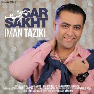 نامبر وان موزیک | دانلود آهنگ جدید Iman-Taziki-300x300