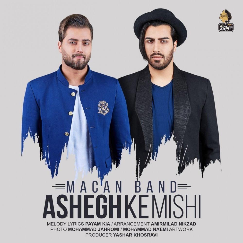 نامبر وان موزیک | دانلود آهنگ جدید Macan-Band-Ashegh-Ke-Mishi
