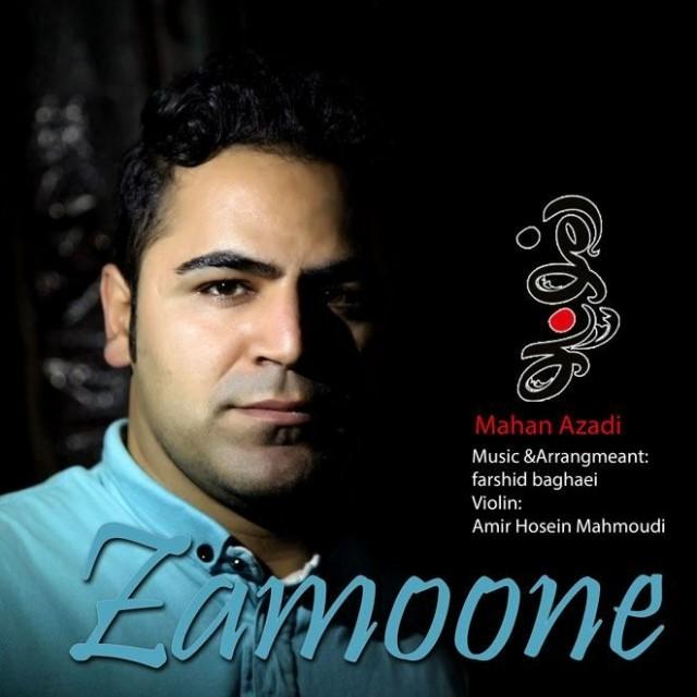 نامبر وان موزیک | دانلود آهنگ جدید Mahan-Azadi-Zamoone