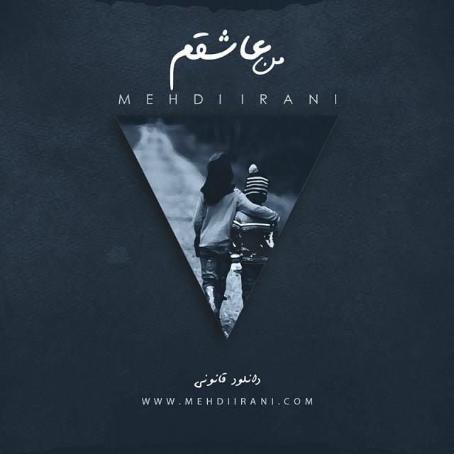 نامبر وان موزیک | دانلود آهنگ جدید Mehdi-Irani-Man-Ashegham