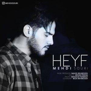 نامبر وان موزیک | دانلود آهنگ جدید Mehdi-Souri-Heyf-300x300
