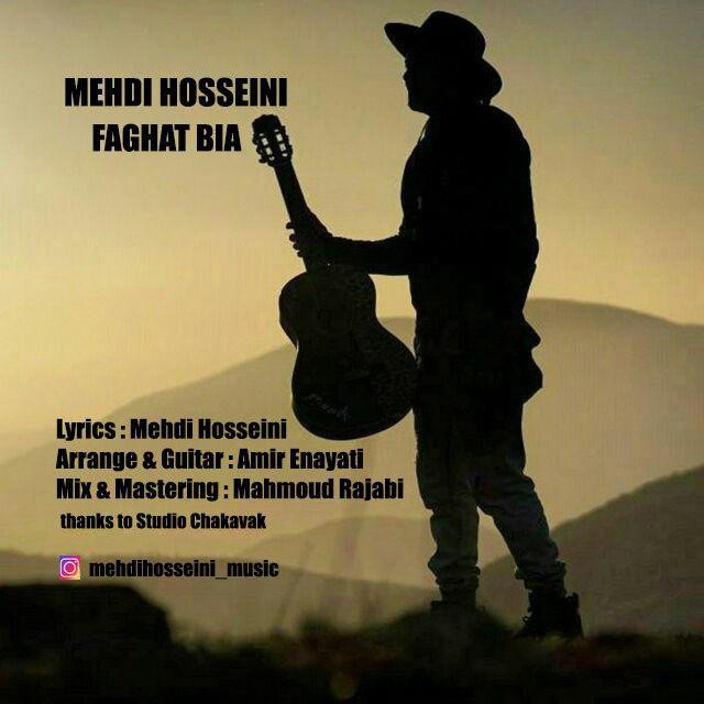 نامبر وان موزیک | دانلود آهنگ جدید MehdiHosseini