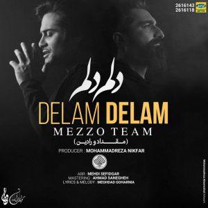 نامبر وان موزیک | دانلود آهنگ جدید Mezzo-Team-Meghdad-Radin-300x300