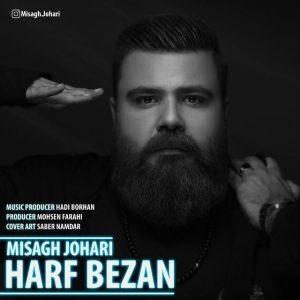 نامبر وان موزیک | دانلود آهنگ جدید Misagh-Johari-300x300