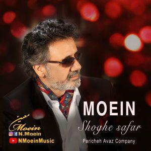 نامبر وان موزیک | دانلود آهنگ جدید Moein-Shoghe-Safar-300x300