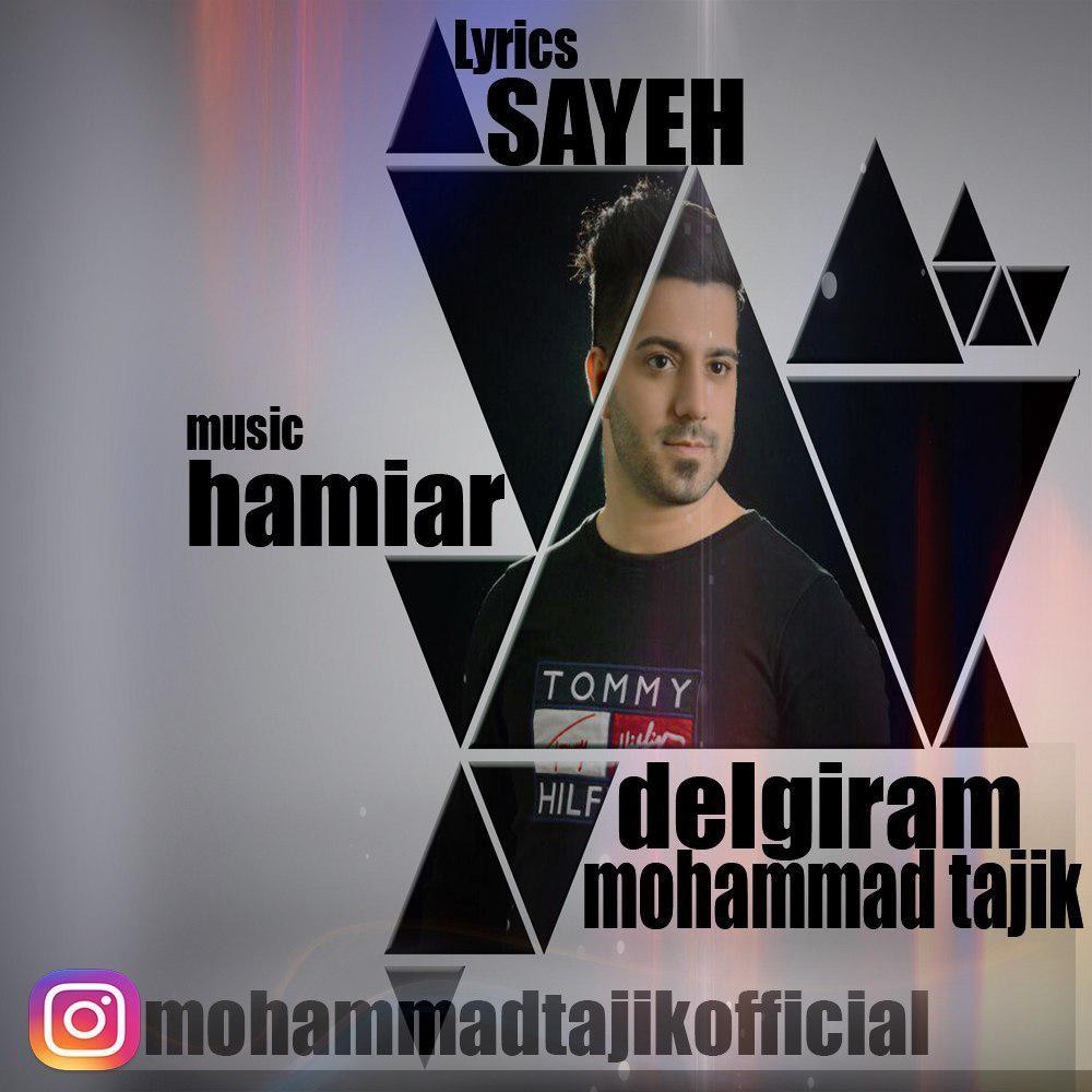 نامبر وان موزیک | دانلود آهنگ جدید Mohammad-Tajik-Delgiram
