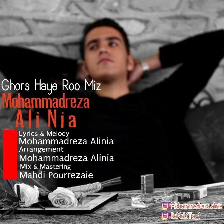 نامبر وان موزیک   دانلود آهنگ جدید Mohammadreza-Ali-Nia-Ghors-Haye-Roo-Miz