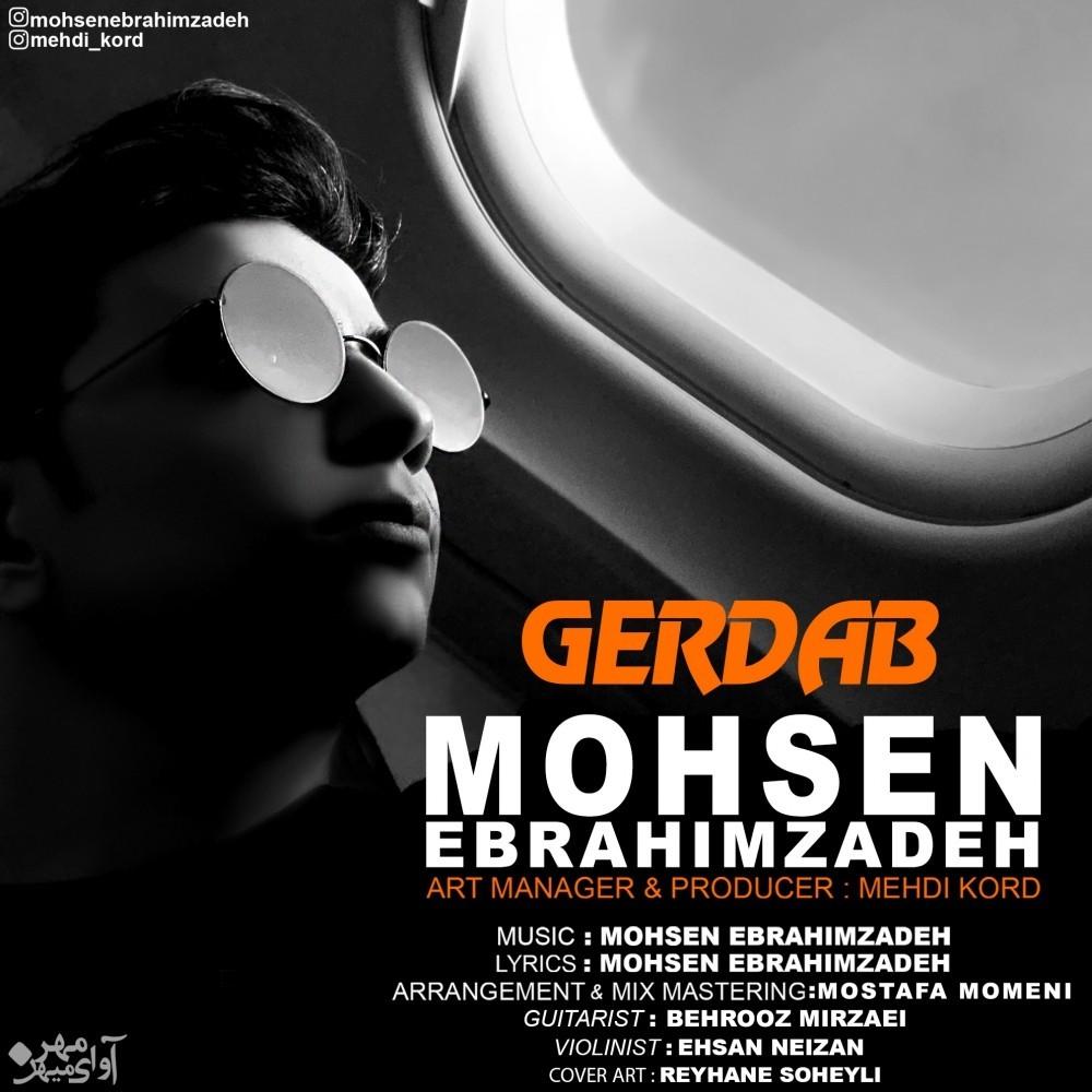 نامبر وان موزیک   دانلود آهنگ جدید Mohsen-Ebrahimzadeh-Gerdab