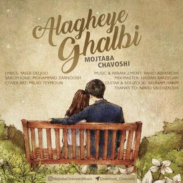 نامبر وان موزیک | دانلود آهنگ جدید Mojtaba-Chavoshi-Alagheye-Ghalbi