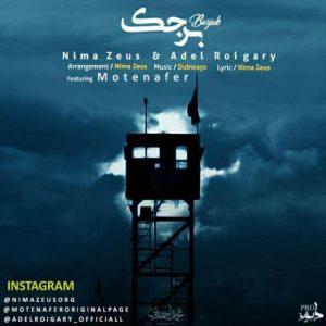 نامبر وان موزیک | دانلود آهنگ جدید Nima-Zeus-Borjak-Ft-Adel.R-And-Motenafer-300x300