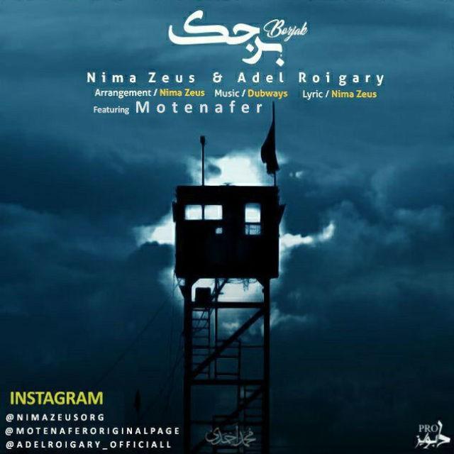 نامبر وان موزیک | دانلود آهنگ جدید Nima-Zeus-Borjak-Ft-Adel.R-And-Motenafer