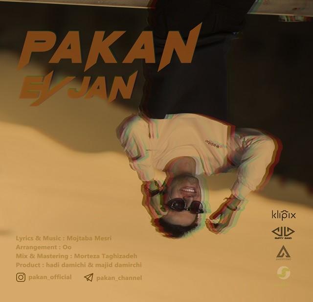 نامبر وان موزیک | دانلود آهنگ جدید Pakan-Ey-Jan