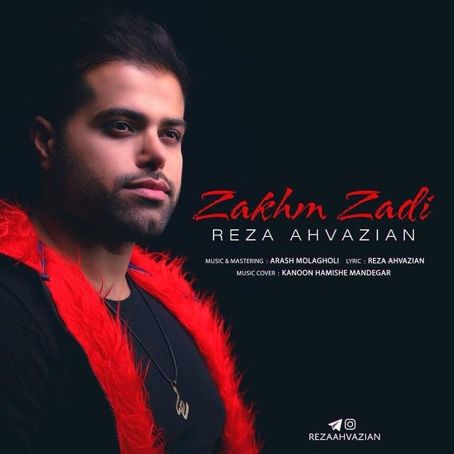 نامبر وان موزیک | دانلود آهنگ جدید Reza-Ahvazian