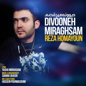 نامبر وان موزیک | دانلود آهنگ جدید Reza-Homayoun-Divooneh-Miraghsam-300x300