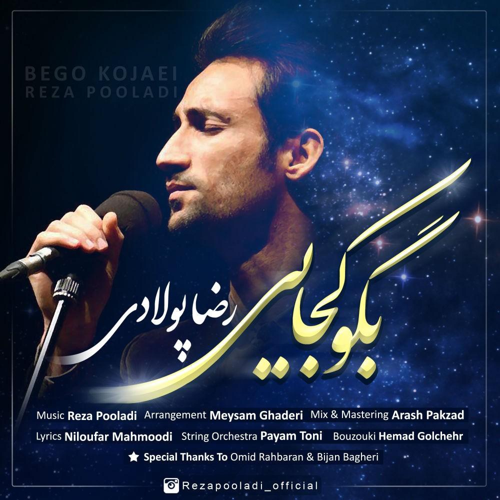 نامبر وان موزیک | دانلود آهنگ جدید Reza-Pooladi-Bego-Kojaei