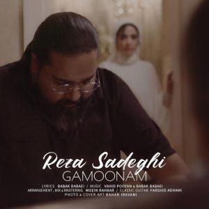 نامبر وان موزیک | دانلود آهنگ جدید Reza-Sadeghi-Gamoonam-300x300