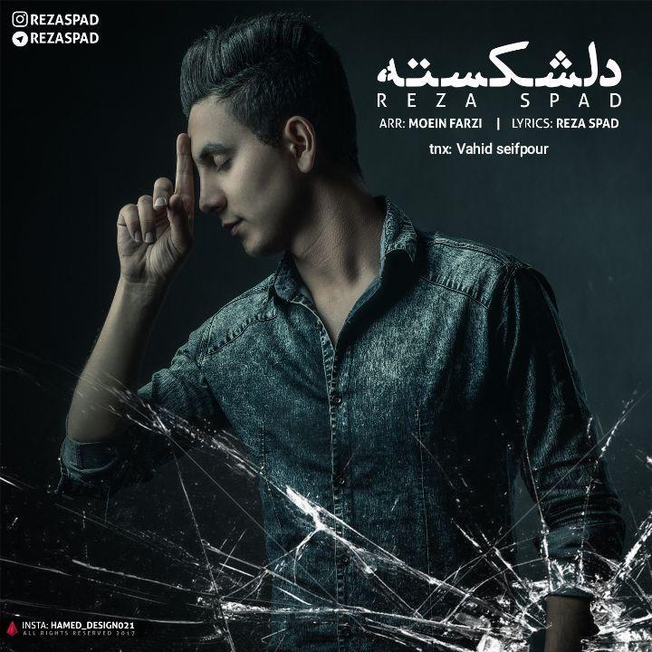 نامبر وان موزیک | دانلود آهنگ جدید Reza-Spad-Delshekasteh