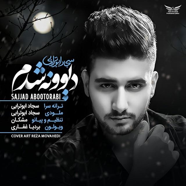 نامبر وان موزیک   دانلود آهنگ جدید Sajjad-Abootorabi-02-1