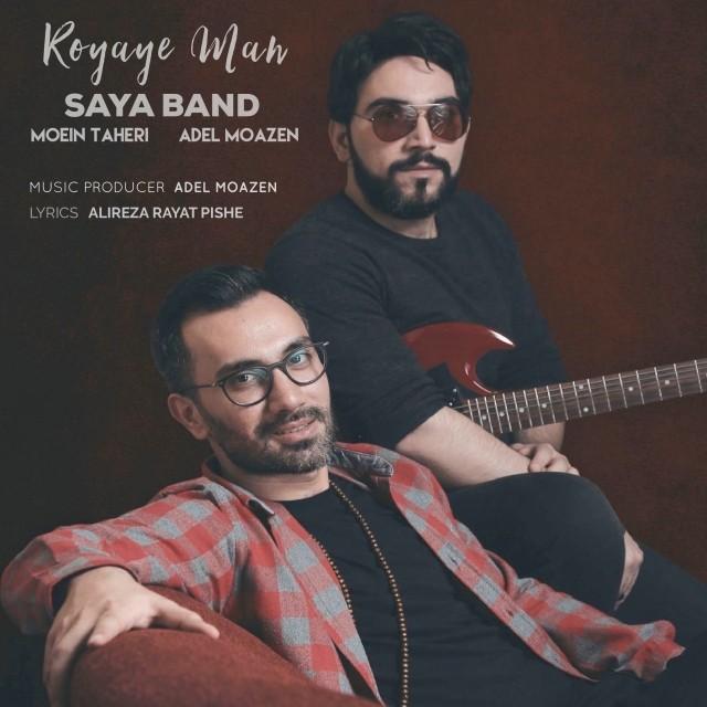 نامبر وان موزیک   دانلود آهنگ جدید Saya-Band-Royaye-Man