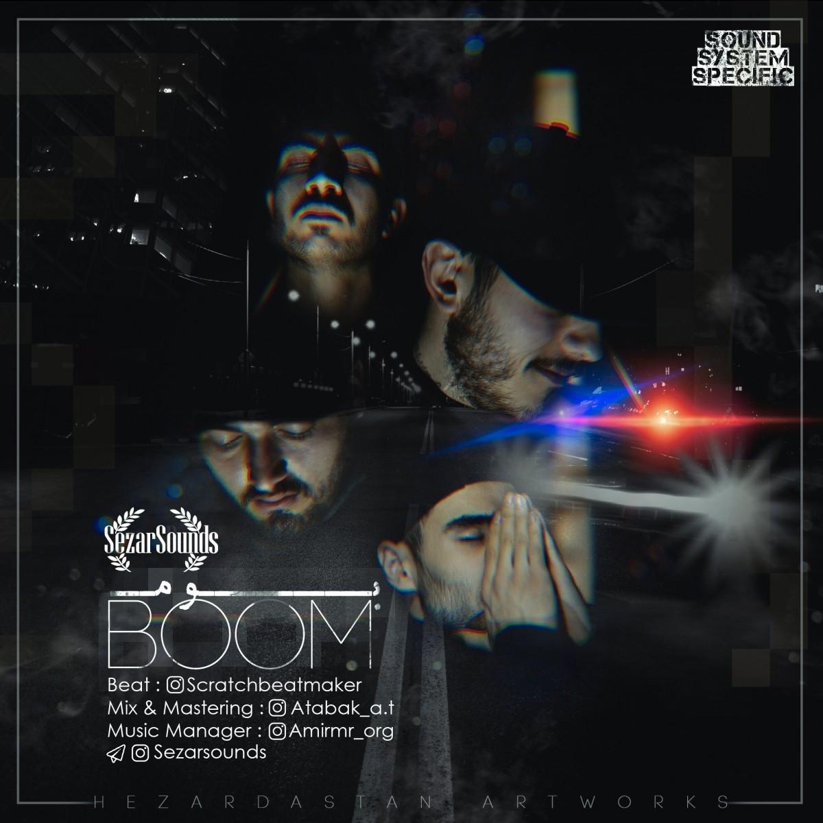 نامبر وان موزیک | دانلود آهنگ جدید Sezarsounds-Boom