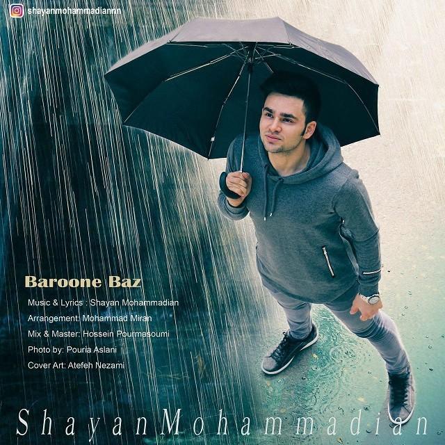 نامبر وان موزیک | دانلود آهنگ جدید Shayan-Mohammadian-Baroone-Baz