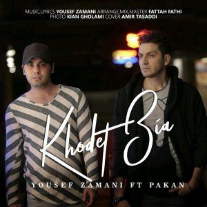 نامبر وان موزیک | دانلود آهنگ جدید Yousef-Zamani-Khodet-Bia-Ft-Pakan-300x300