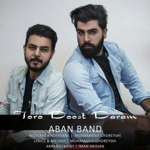 نامبر وان موزیک | دانلود آهنگ جدید Aban-Band-Toro-Doost-Daram-300x300