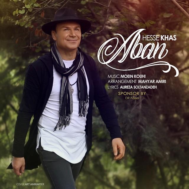 نامبر وان موزیک | دانلود آهنگ جدید Aban-Hese-Khas