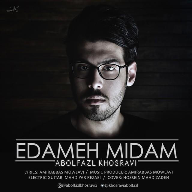 نامبر وان موزیک   دانلود آهنگ جدید Abolfazl-Khosravi-Edameh-Midam