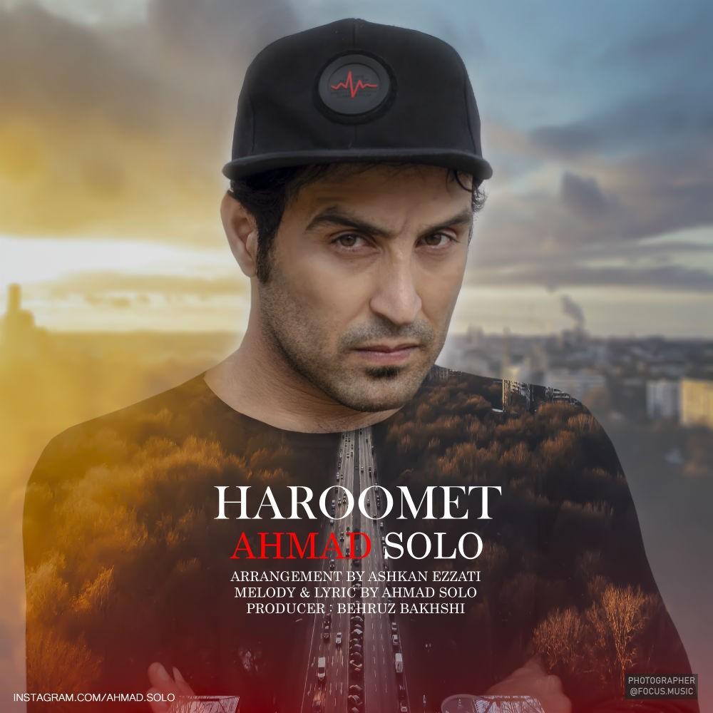 نامبر وان موزیک | دانلود آهنگ جدید Ahmad-Solo-Haroomet